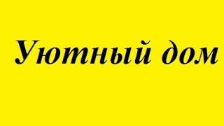 качественная установка натяжных потолков Киев потолки натяжные матовые цены недорого(, 2015-08-05T09:17:01.000Z)
