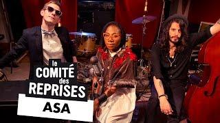 """Reprise du titre """"Dead Again"""" de Asa par PV Nova et Waxx, issu de l'album """"Bed of Stone"""". iTunes : http://smarturl.it/bedofstone Amazon ..."""