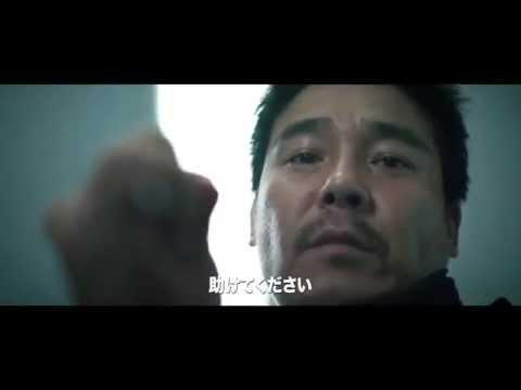 映画『共謀者』予告編