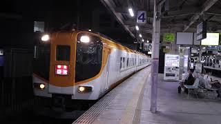 近鉄特急12600系NN52 定期検査出場回送