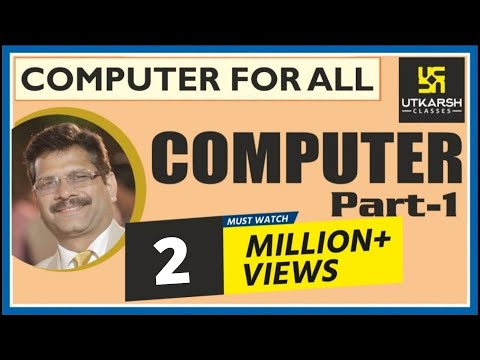 Computer Online Class-1 || All Competition || By Engineer Nitin Rajvanshi