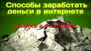 binarchic ОТВЕТЫ НА ВОПРОСЫ заработок в интернете как заработать в com