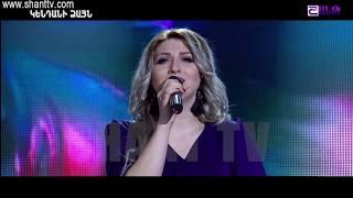 Arena Live/Lena Ghazaryan/Im kyanq 20.05.2017