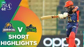 Short Highlights | Multan Sultans vs Karachi Kings | Match 16 | HBL PSL 6 | MG2T