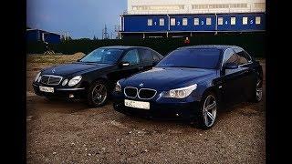 Сравниваем: Mercedes E-class w211 и BMW 5-series e60