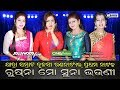 Jatra Samrat Tulasi Gananatya New Jatra Melody, Record Dance - Jollywood Fever - CineCritics