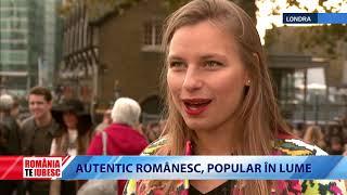 ROMÂNIA, TE IUBESC! - DULCE ROMÂNIE