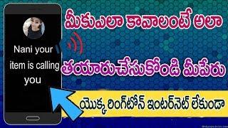 #İnternet olmadan çok kolay Melodi maker app ll net Hindistan ll Melodi oluşturun