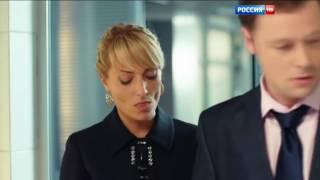 Не пара  Детектив 2016 HD Версия  Серия 10 01