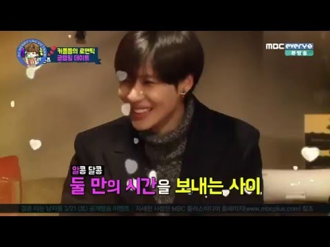 Match Made In Heaven Returns Tap 2 Vietsub _ Narsha và Taemin