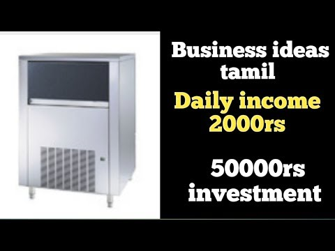 Repeat Small scale business tamil || Low investment ideas