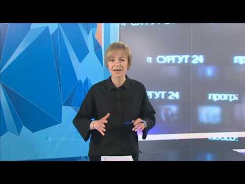 Телевизионный обзор новостей. 26.05.2019. Последняя капля