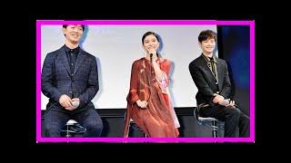 芳根京子 久々の連ドラ主演に「プレッシャー」…できることは120%や...