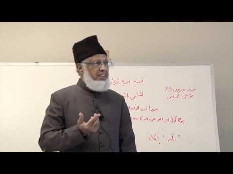 Genius of Ghalib_09/09.mp4