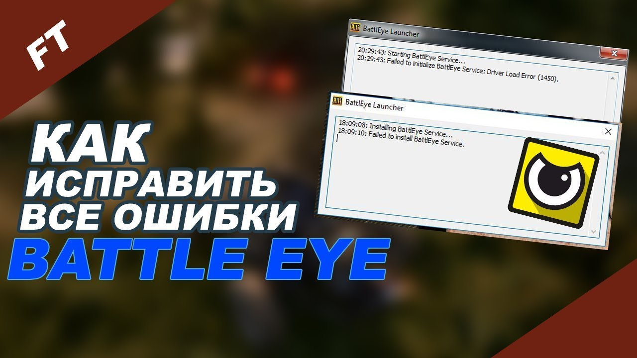 Fix the Failed to initialize Battleye error in all games 13