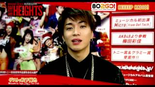 2014/4/4 FM802 BEEEP RADIO! 本日のゲストは松下優也! 11時台:お引越...
