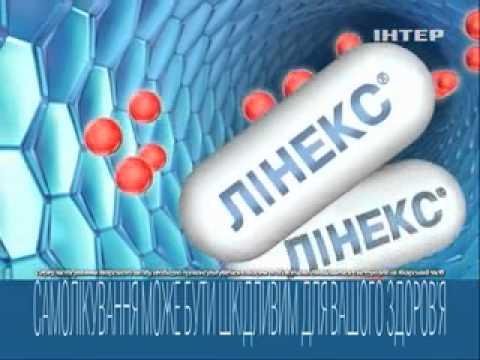 Основы здоровья. Здоровье человека начинается с клетки. Ольга Бутакова