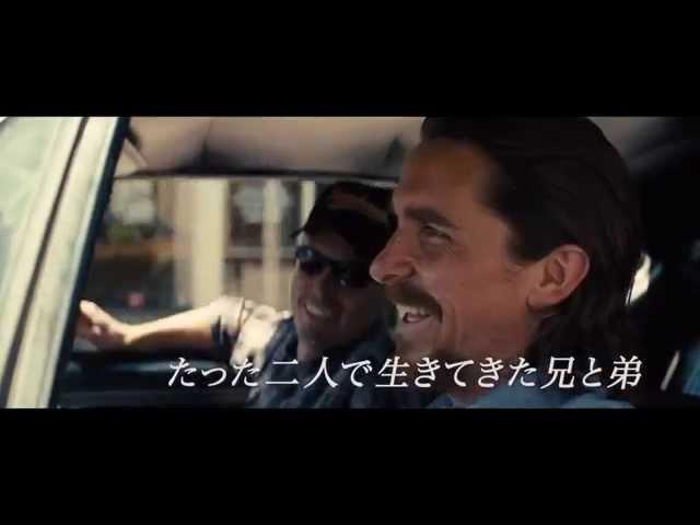 映画『ファーナス/訣別の朝』予告編