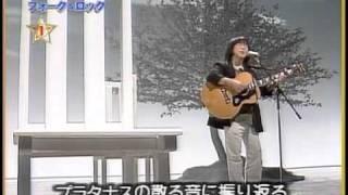 はしだのりひこの歌う「風」 作詞 北山 修 作曲 端田宣彦.