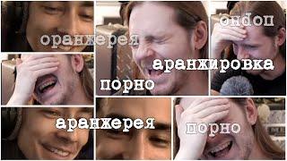 Александр Зилков @Нескучный Саунд об аранжировках и порно, а также стейк в камине