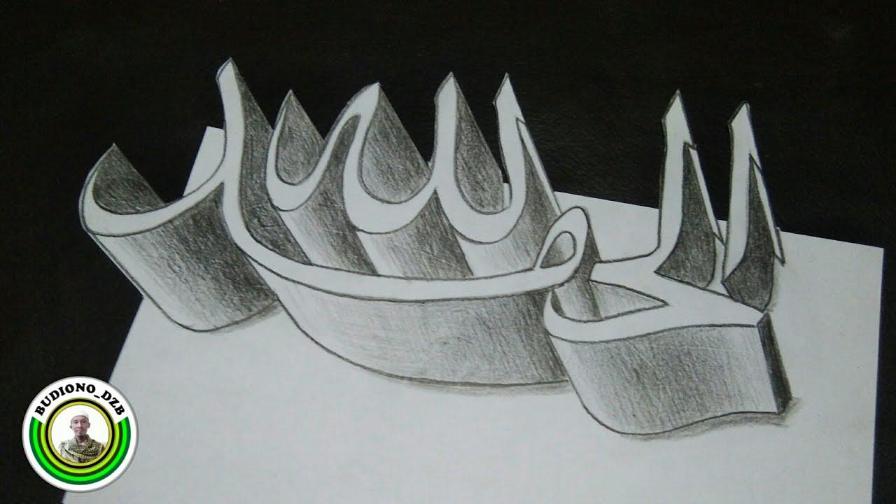 Cara Menggambar Kaligrafi 3d Alhamdulillah Belajar Kaligrafi Arab