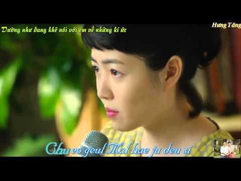 Ngoại già tuổi đôi mươi -  Nhạc phim Raindrop (Miss Granny OST) - Shim Eun Kyung [MV + Lyrics ]