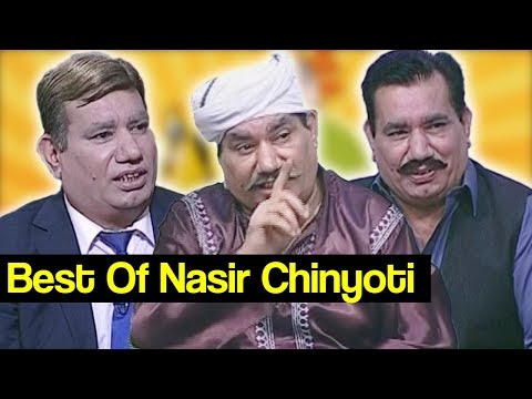 Best Of Nasir Chinyoti - Khabardar with Aftab Iqbal -19 January 2018 - Express News