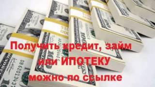 кредит 500 рублей