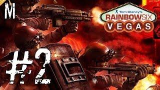 Rainbow Six Vegas [ #2 | Let