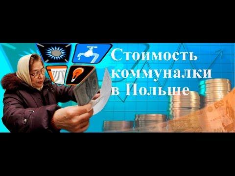 Официальный сайт ОАО Тюменский расчётно-информационный
