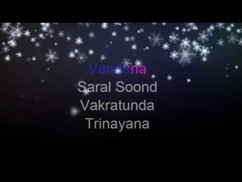 Sukh karta - Ganesh Arati - karaoke