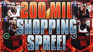 200 MIL COIN NBA LIVE MOBILE SHOPPING SPREE! BUILDING THE BEST TEAM - 95 FRANCHISE! LARGEST ON YT!