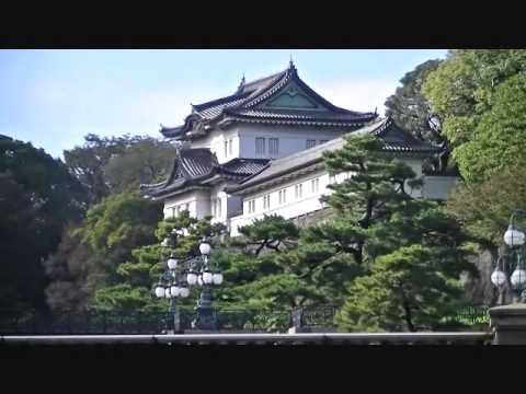 Tokyo, Japan - Part 1