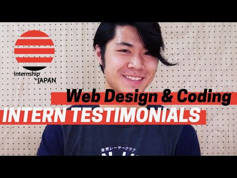 Japan Opportunities - Web Design & Coding Internship Experience