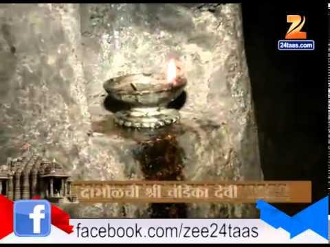 Dabhol Sri chandika Devi, Dapoli, Ratnagiri