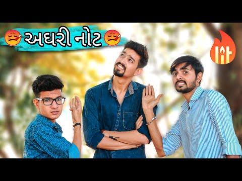 Asking Address To Angry People | Gujarati Comedy Video | Yo Yo Jv