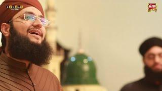 Hafiz Tahir Qadri Noor Wala Aya Hai Promo