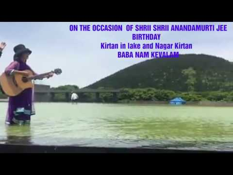 In South Korea,Jeju Stone park, ANANDA MARGA Celebrating Shrii shrii anandamurti birthday