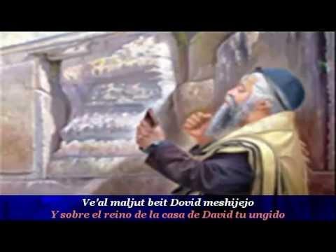 Ten compación/Rajem/Yaakov Shwekey/Español
