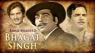 Amar Shaheed Bhagat Singh (HD) | Dara Singh | Achala Sachdev  | Som Dutt |  Full Patriotic Movie