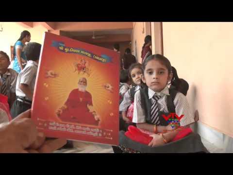 VTV - NOTEBOOK GIVEN BY MATAJI TO 50 THOUSAND CHILD FOR STUDY - BANASKATHA