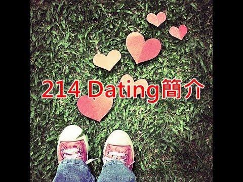 214 Dating