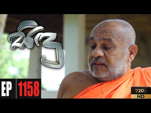 Sidu | Episode 1158 19th January 2021