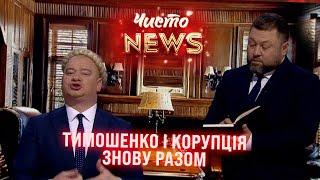 Як витрати 170 000 гривень за 30 секунд? Величезна корупція і вибори в Харкові