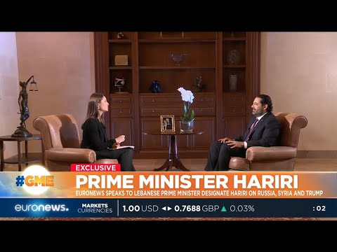 #GME | An exclusive interview with Lebanese Prime Minister designate Saad Hariri