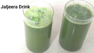 Jaljeera Drink Recipe Pudina Jaljeera Drink Best Summer Drink In India.