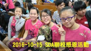 2016-9~11 保良局甲子何玉清中學活動回顧