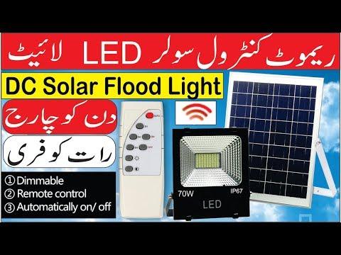 DC Solar Flood LED Light   Rechargeable Flood Light   Waterproof Solar Led Lights   Remote Control