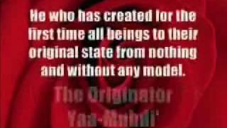 esma ul husna 99 names of allah english said nursi