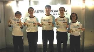Publication Date: 2019-08-19 | Video Title: 34   望天門山   鳳溪創新小學   高小組